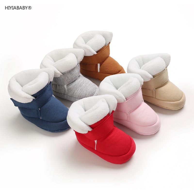 新款寶寶學步鞋 嬰兒學步鞋 秋冬0-1歲加絨嬰兒鞋保暖軟底不掉鞋雪地靴學步鞋