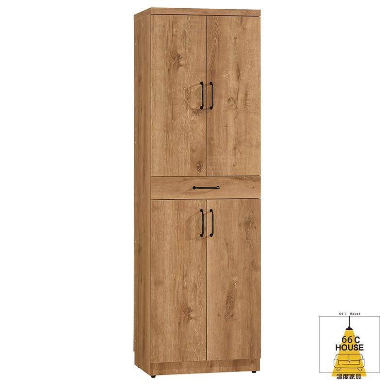 【溫度家具】現代系列 費利斯6.5尺高雙面鞋櫃
