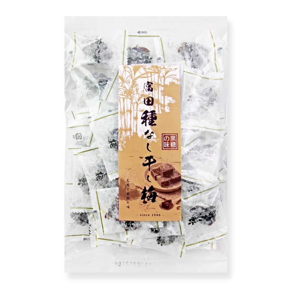 【富田】黑糖梅干50克(個包裝)/120克加量版(個包裝)
