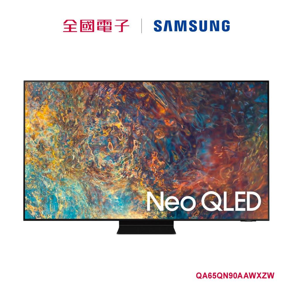SAMSUNG 65型Neo QLED量子電視  QA65QN90AAWXZW 【全國電子】