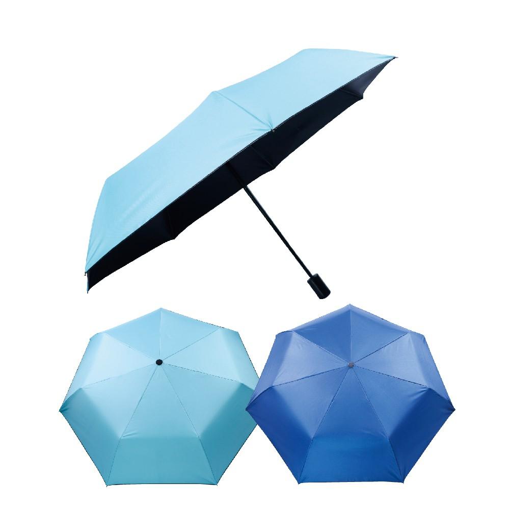 【KINYO】23吋三折纖維黑膠自動傘 (KU-9070) 雨傘 陽傘 防曬 遮陽傘