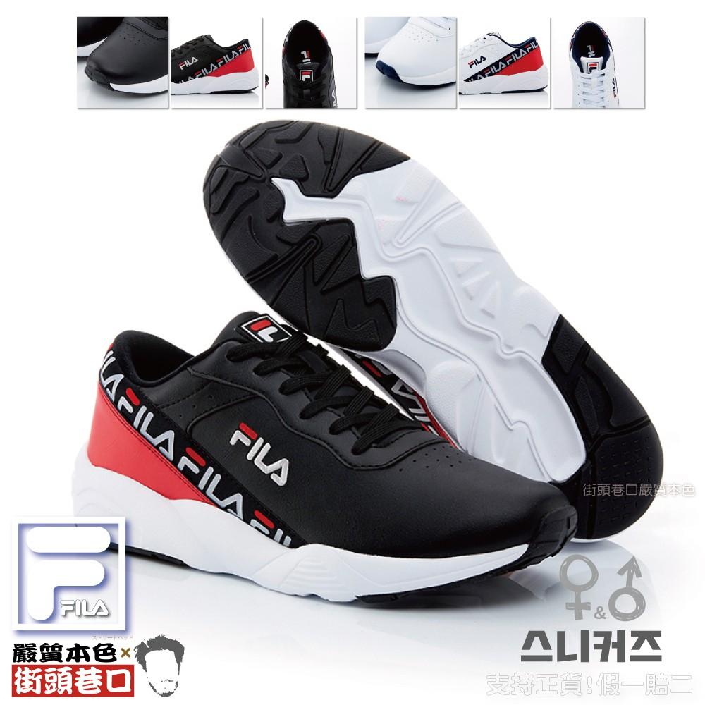 【FILA】BANDA 中性復古運動鞋(情侶款)-4-J909T-嚴質本色