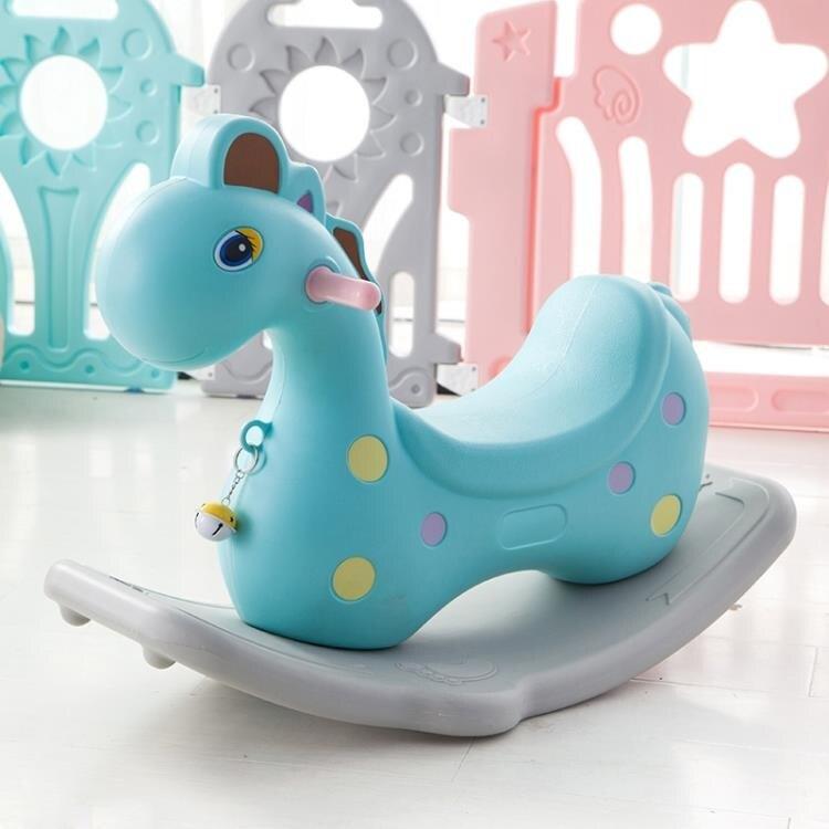 寶寶嬰兒塑料搖搖馬加厚兒童騎馬玩具1-3-6周歲小木馬男孩女孩子