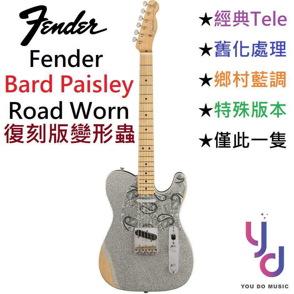 Fender BRAD PAISLEY ROAD WORN Tele 墨廠 電 吉他 簽名款 鄉村 (贈琴袋)