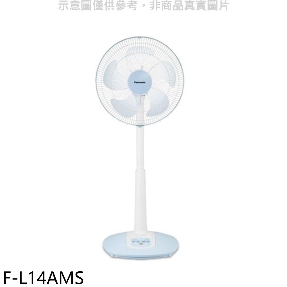 Panasonic國際牌 14吋電風扇 F-L14AMS 廠商直送 現貨