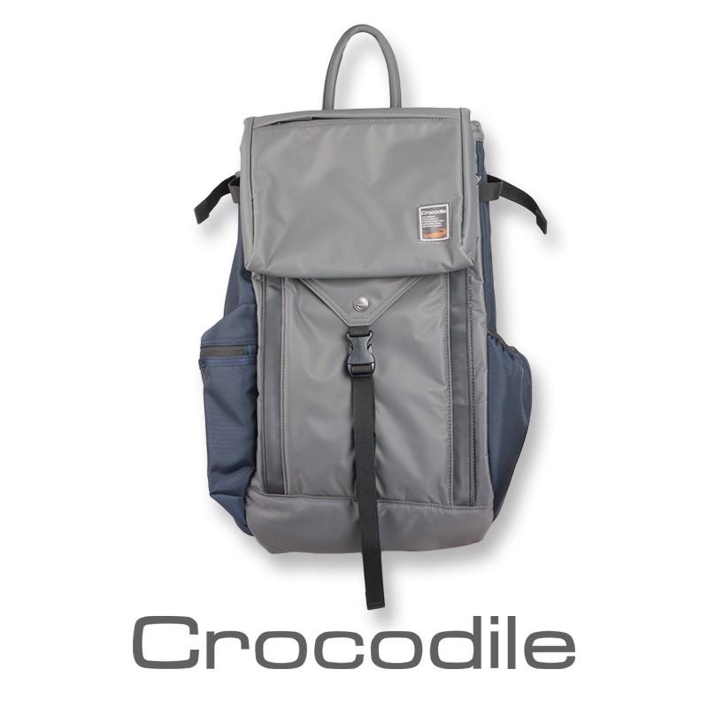 Crocodile X-lite系列多功能後背包 0104-07903