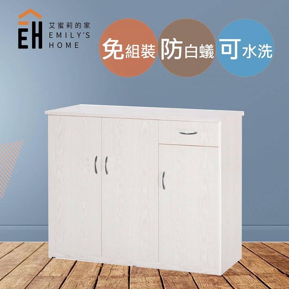 【艾蜜莉的家】3.2尺塑鋼三門一抽鞋櫃-人氣暢銷款