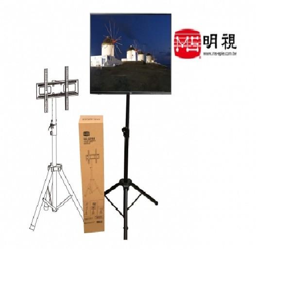 落地安裝架 液晶電視落地架 MS-DH60(SN536)