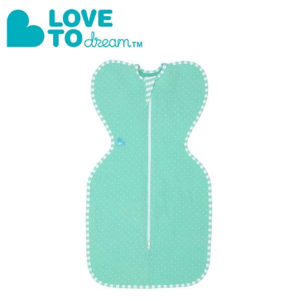 澳洲 Love To Dream 專利蝶型包巾-輕薄 stage1 新生兒包覆款-綠(S/M)【麗兒采家】