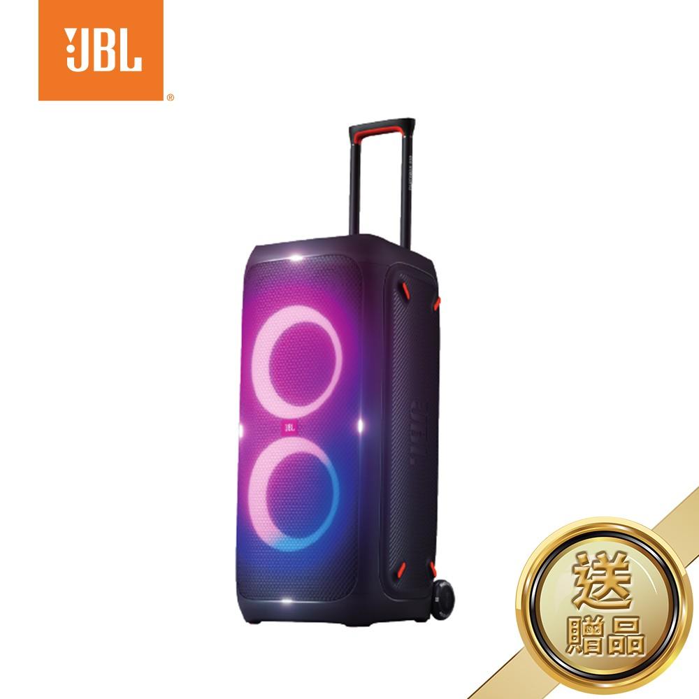 JBL PartyBox 310 便攜式派對燈光藍牙喇叭