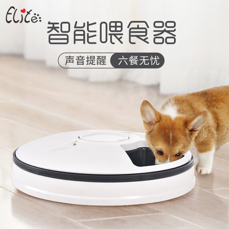 寵物碗寵物用品六孔智慧定時喂食器定時定量食具寵物自動喂食器