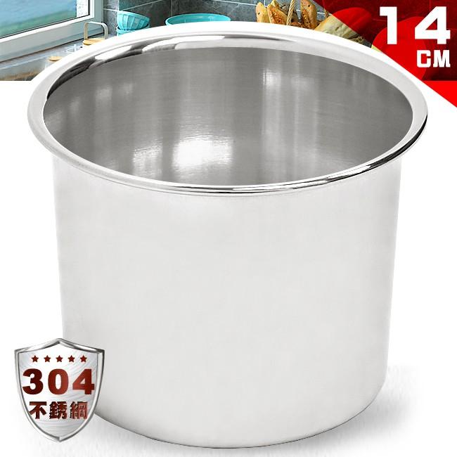 加厚14CM正304不銹鋼味盅D084-IG14烘焙打蛋盆燉盅不鏽綱料理盆湯碗湯盆湯鍋小電鍋煮飯內鍋廚房白鐵調理碗調料缸
