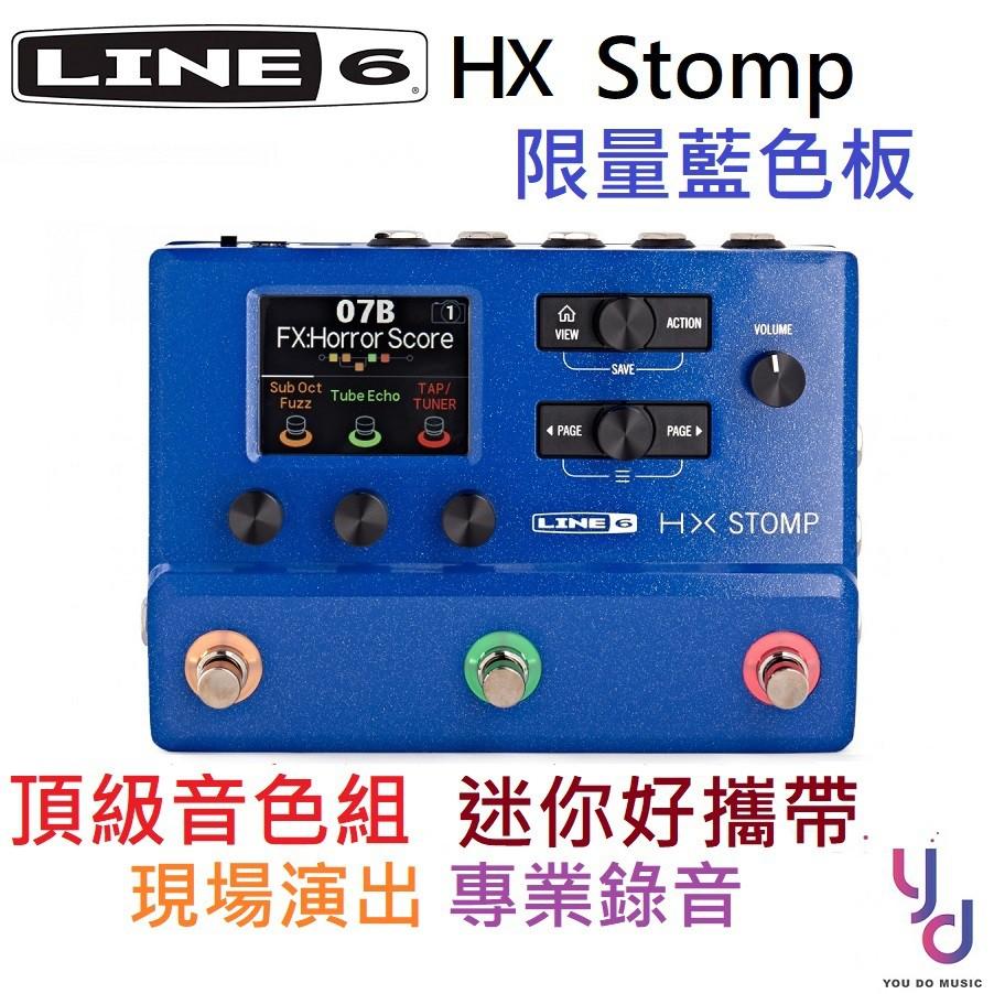 Line 6 HX Stomp 綜合 效果器 電 木 吉他 貝斯 IR 公司貨 綜效 錄音介面 錄音 演出