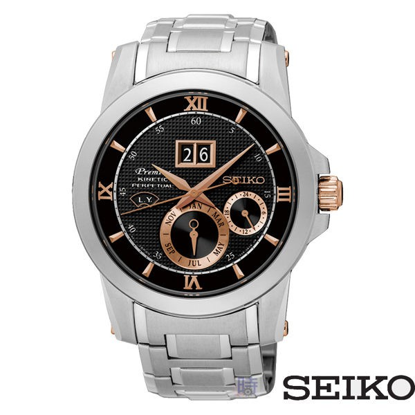 SEIKO 精工 SNP136J1 (7D48-0AR0D) Premier人動電能 腕錶