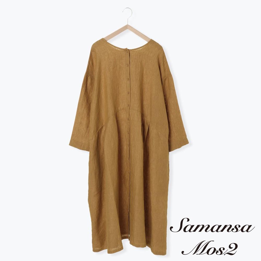 Samansa Mos2 亞麻前開襟素面連身洋裝(FL03L0H0580)