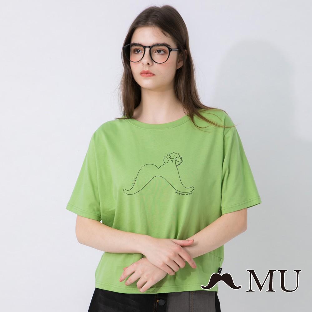MU (03)胸前鬍子印花百搭上衣(淺綠)