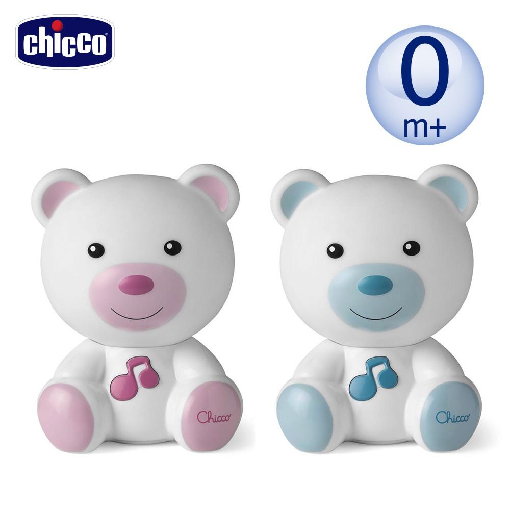 chicco-美夢晚安熊音樂夜燈