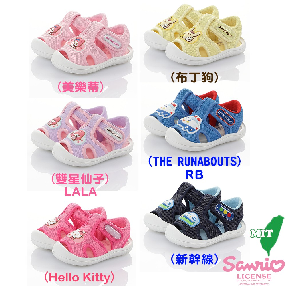 Sanrio三麗鷗 童鞋 13-16cm 護趾柔軟輕量緩震寶寶學步涼鞋 共6款(聖荃官方旗艦店)