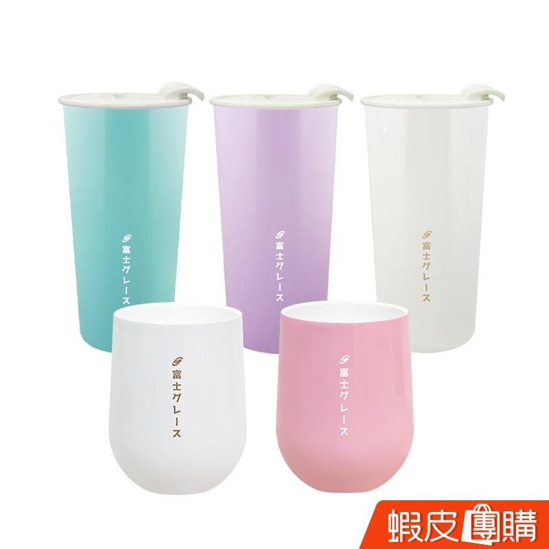 富士雅麗 外鋼內瓷真空保溫杯540ml/蛋型杯350ml【蝦皮團購】