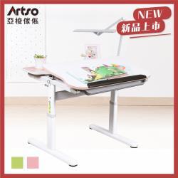 【Artso 亞梭】Easy One桌+優閱燈(網路限定/兒童成長桌/學習桌/升降桌)