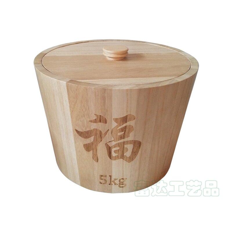 實木米桶 家用5kg防蟲防潮米桶大米缸五谷雜糧米面桶環保木桶中式【HZL2200】
