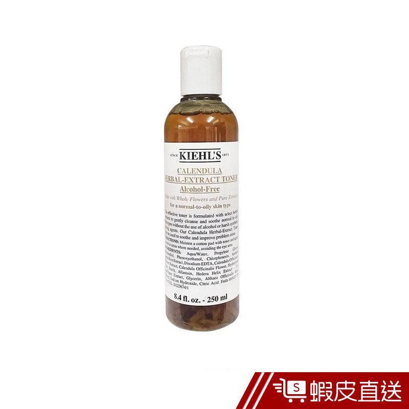 Kiehl's契爾氏 金盞花植物精華化妝水(250ml) 現貨 蝦皮直送