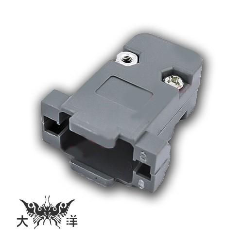 D型 D型焊式接頭外殼 9P 15P(二排) 25P 0862A 0862B 0862C 大洋國際電子