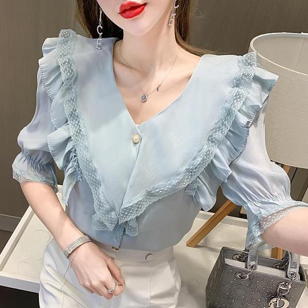 襯衫女春設計感小眾v領荷葉邊襯衣女D413紅粉佳人