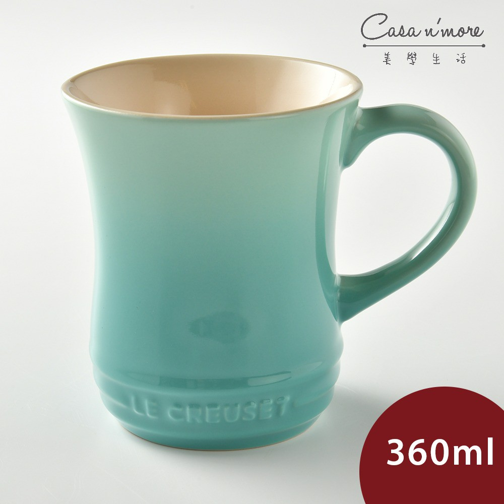 Le Creuset 曲線馬克杯 水杯 茶杯 360ml 薄荷綠