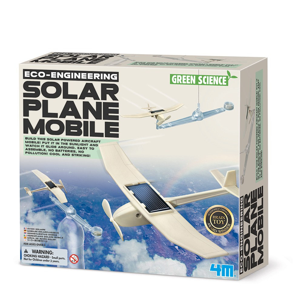 [4M]日光飛行機Solar Plane Mobile