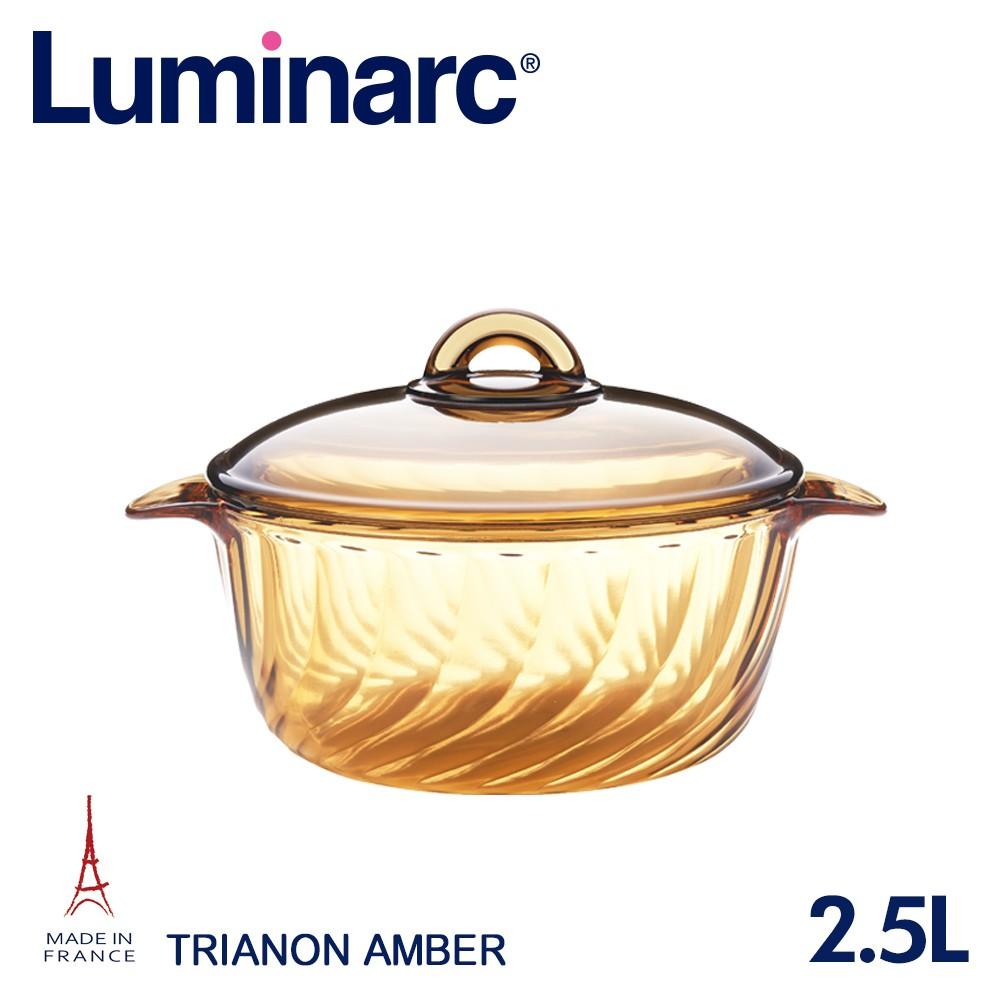 【生活工場】法國樂美雅超耐熱透明鍋2.5L