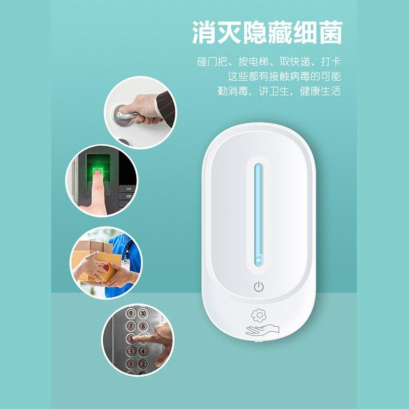 皂液器洗手機免打孔感應智慧泡沫機壁掛式自動酒精噴霧器洗手液機