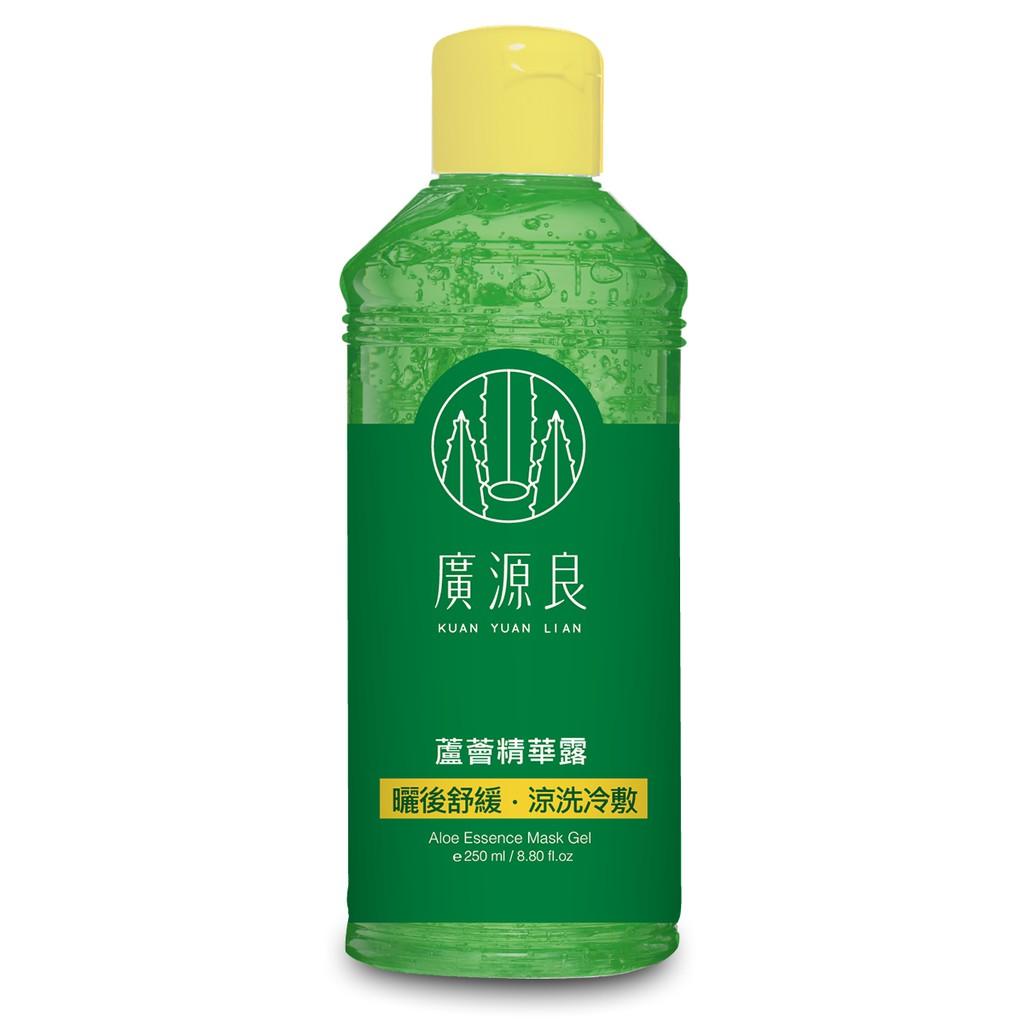 【廣源良】蘆薈精華露  250ml