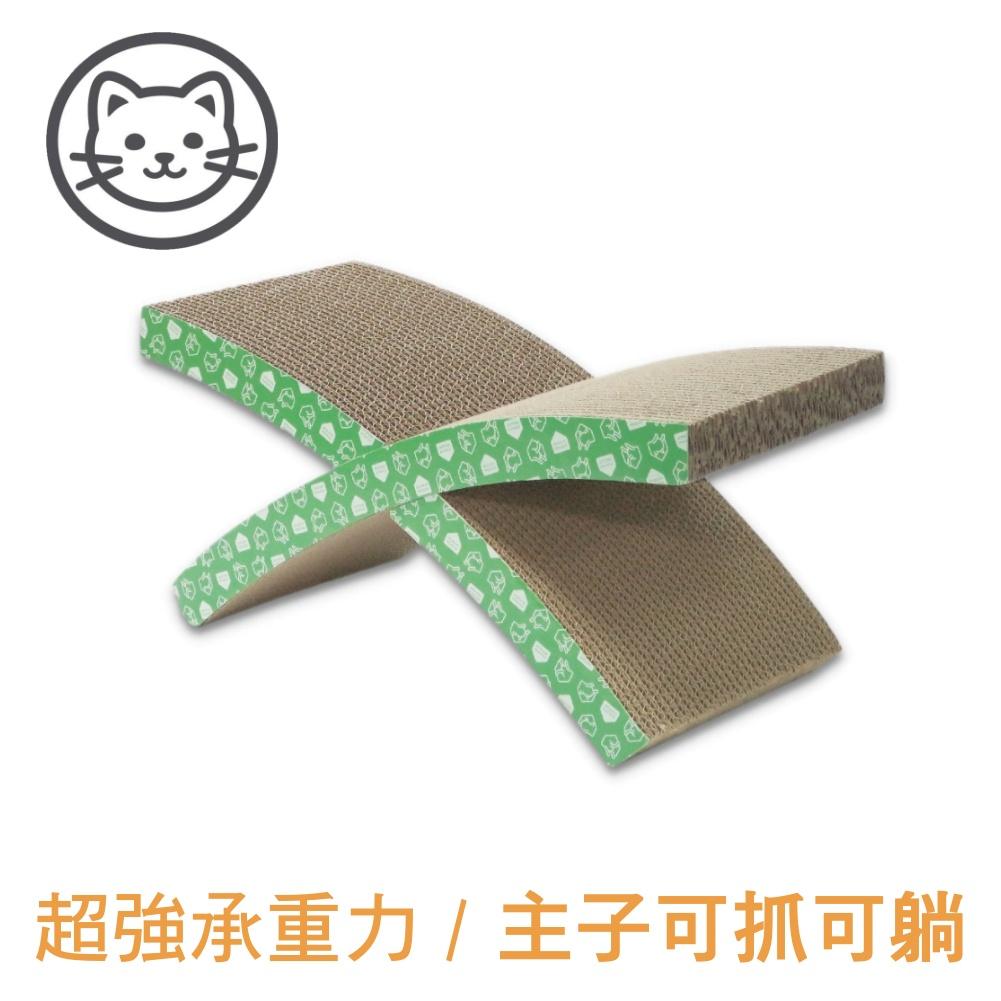 防疫推薦【毛好多嚴選】耐重 8 公斤!阿嬤養得也不怕組合式 X 型貓抓板 (貓玩具/用品)