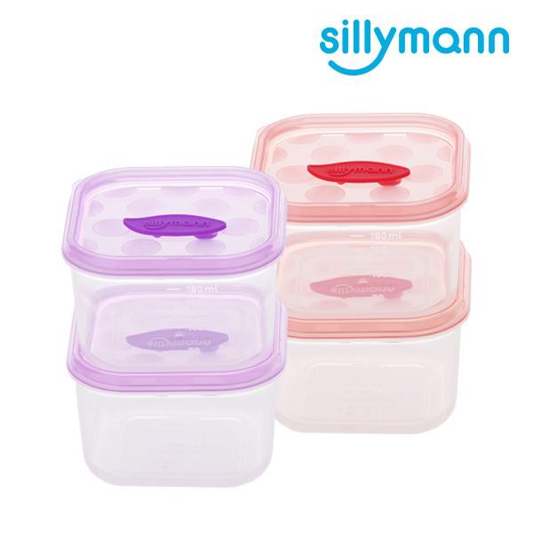 韓國sillymann 100%鉑金矽膠副食品保鮮盒180ml(紫/粉) 副食品分裝盒 米菲寶貝