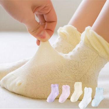 荷葉網眼透氣短襪(5雙一組)  橘魔法 Baby magic 白色襪子【p0061153613346】