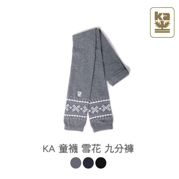 【W 襪品】童襪 雪花 九分褲