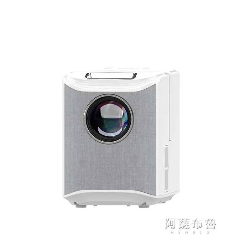 投影儀 先科家用4K超高清智慧投影機投影儀手機無線墻投1080p家庭影院WiFi無線投屏