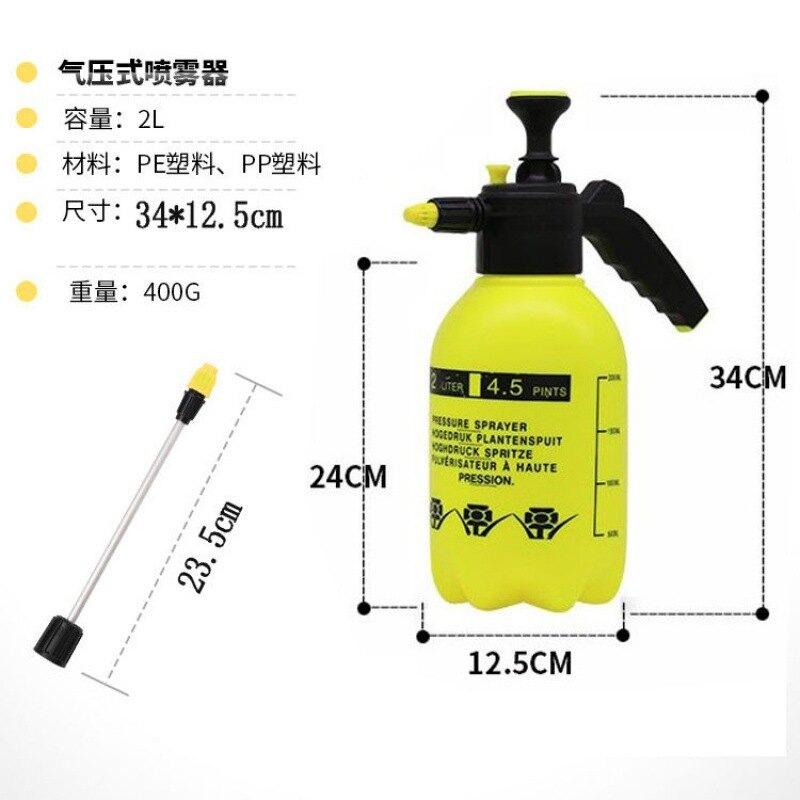 熱賣氣壓式高壓力家用澆花澆水噴霧瓶加長桿小型自動養花噴壺新款