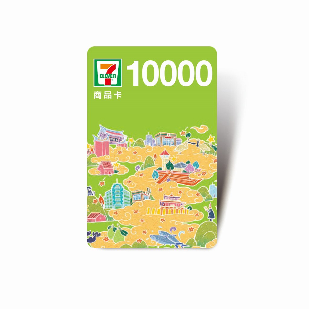 7-ELEVEN 統一超商 10000元虛擬商品卡 7-11商品卡