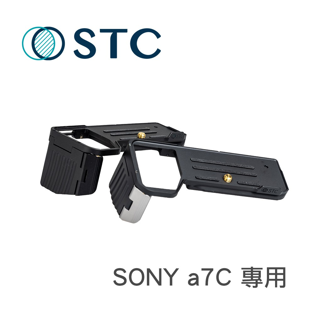 [STC] FOGRIP 快展手把 for SONY a7C