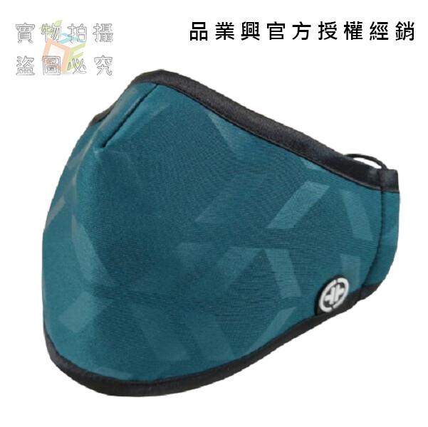 pyx 品業興 h康頓級 口罩 - 湖水綠 品業興官方授權經銷