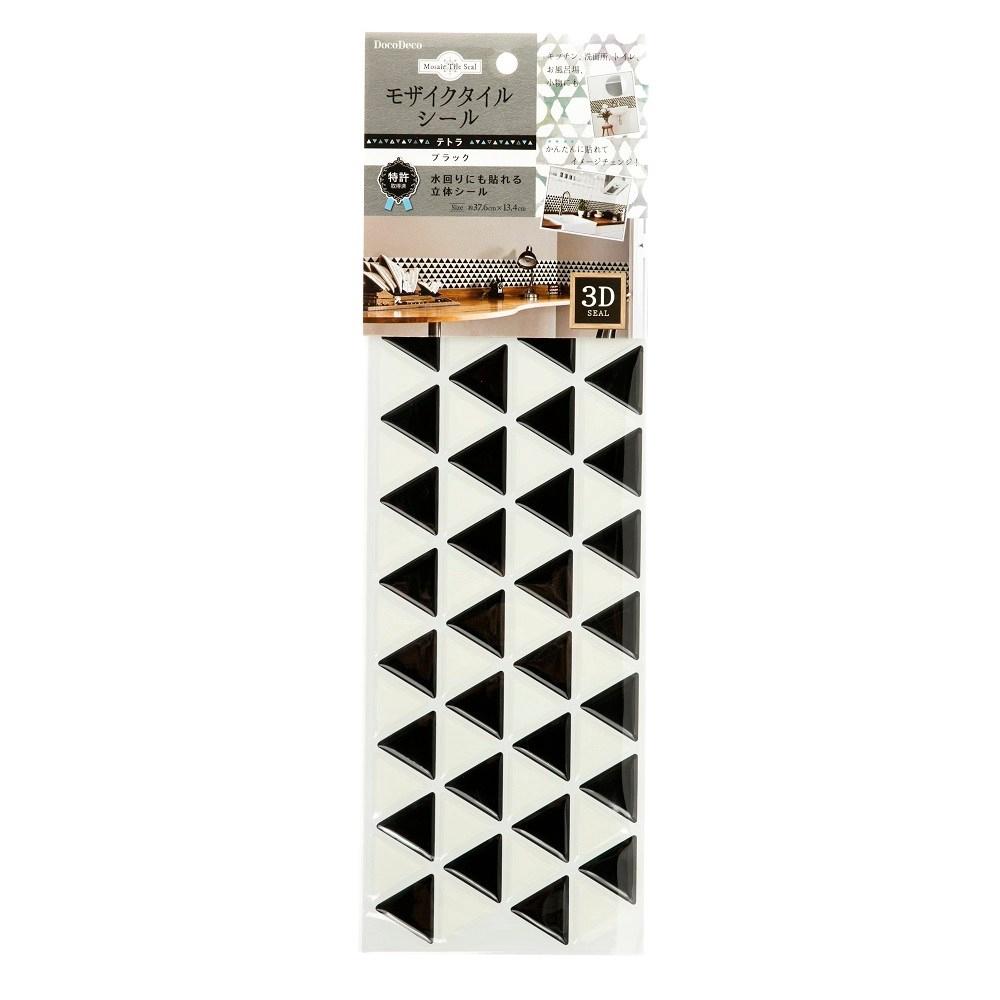 Doco Deco 磁磚貼 三角形 3.5x3.5cm 黑