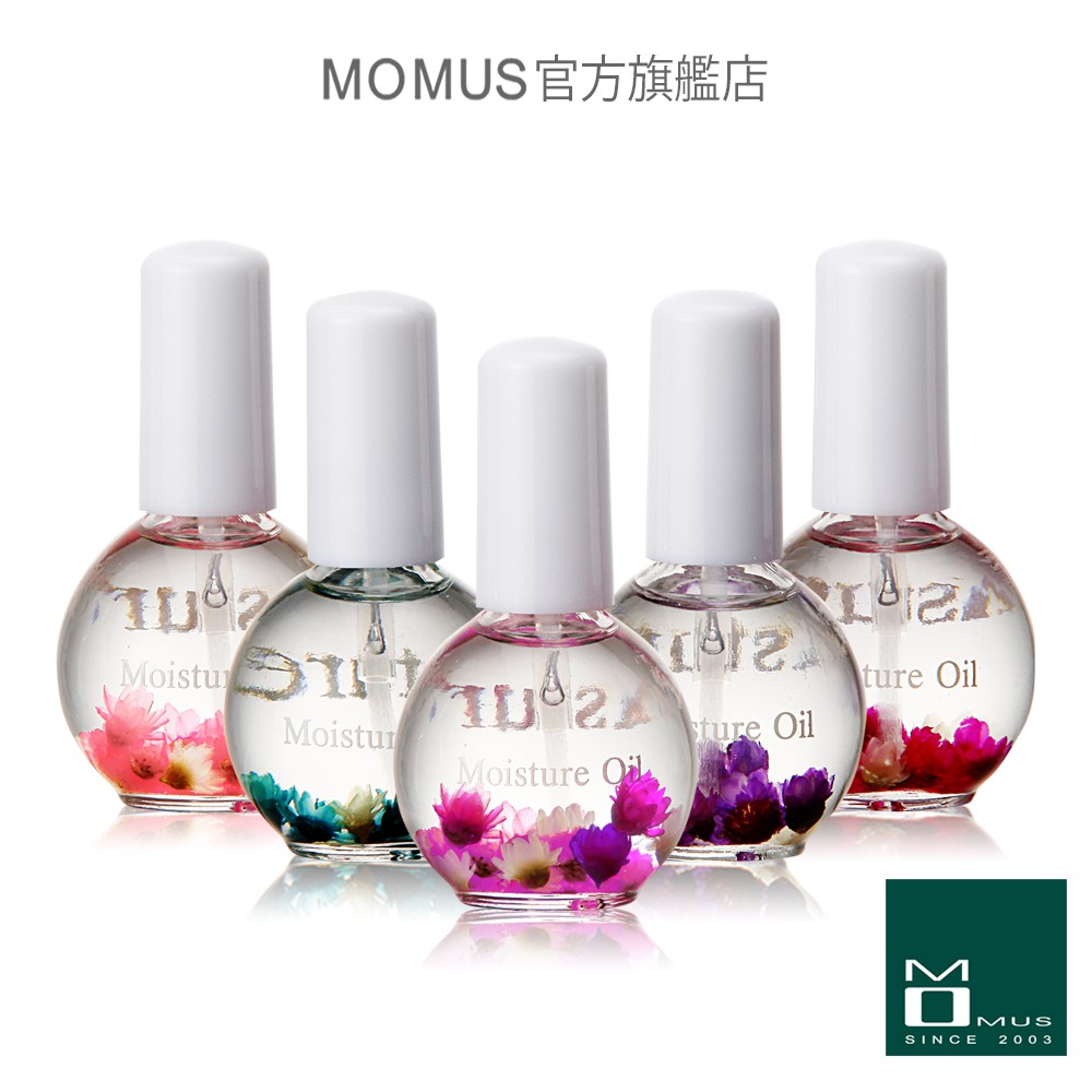 MOMUS 乾燥花指緣修護液(指緣油) 4入/組【蝦皮團購】