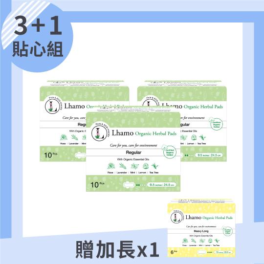 【Lhamo】環保有機精油衛生棉四件組(日用*3+加長)