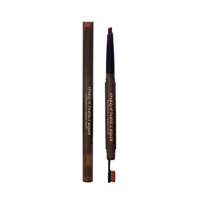 BEAUTYMAKER 玩美立體持色眉膠筆-紅褐-0.28g