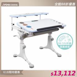 【Artso 亞梭】巧智桌(調整桌高/桌板傾斜/兒童桌/學習桌/成長桌/潔菌桌板)