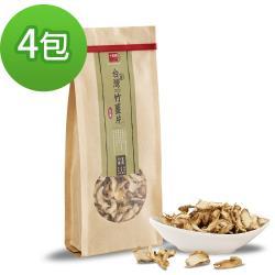 【十翼饌】 台灣上等竹薑片(80gX4包)