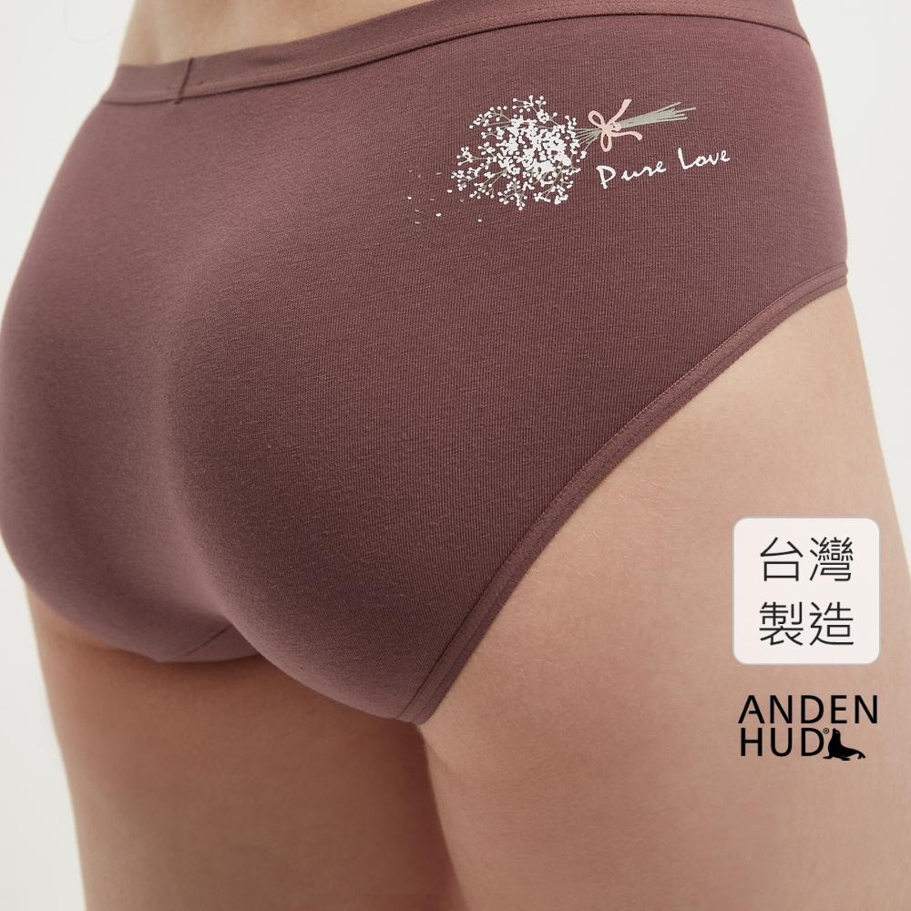 【Anden Hud】恆星花.中腰三角內褲(椰褐-滿天星) 台灣製