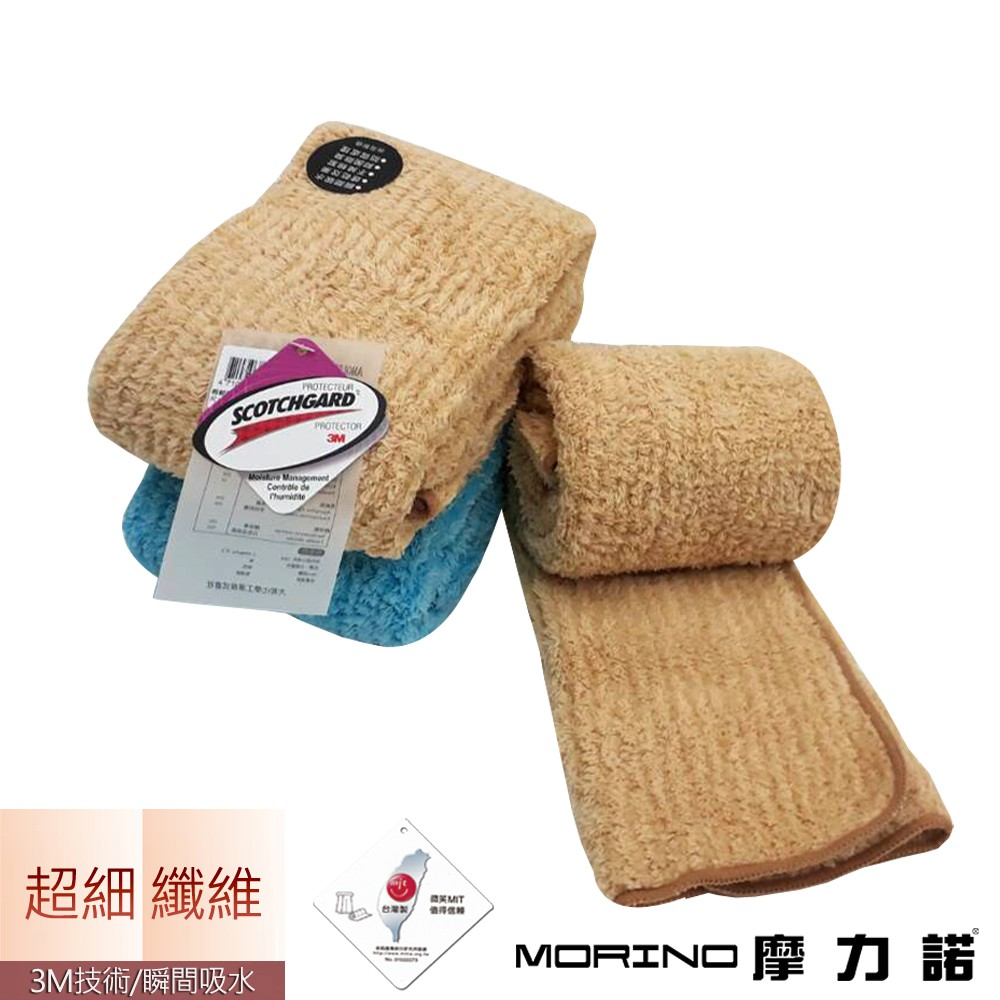 【MORINO摩力諾】超細纖維條紋大毛巾 MO738